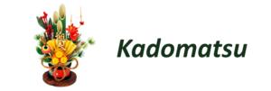 kadomatsu-arte-jpg